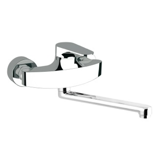 Kitchen Sink Faucet Single Lever Wall Mounted Basin Mixer With Movable Spout Remer L41US